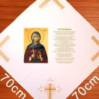 Table cloth Slavski Stolnjaci - Sveta Petka Paraskeva