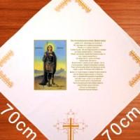 Table cloth Slavski Stolnjaci - Sveti Dimitrije - Mitrovdan