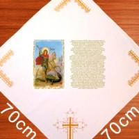 Table cloth Slavski Stolnjaci - Sveti Georgije - Đurđevdan
