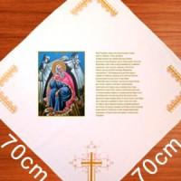 Table cloth Slavski Stolnjaci - Sveti Ilija