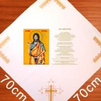 Table cloth Slavski Stolnjaci - Sveti Jovan