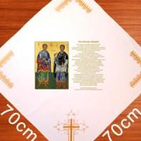 Table cloth Slavski Stolnjaci - Sveti Kozma i Damjan