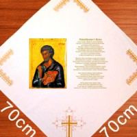 Table cloth Slavski Stolnjaci - Sveti Luka