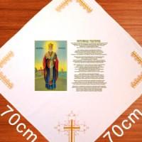 Table cloth Slavski Stolnjaci - Sveti Nikola