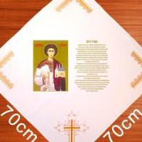 Table cloth Slavski Stolnjaci - Sveti Stefan